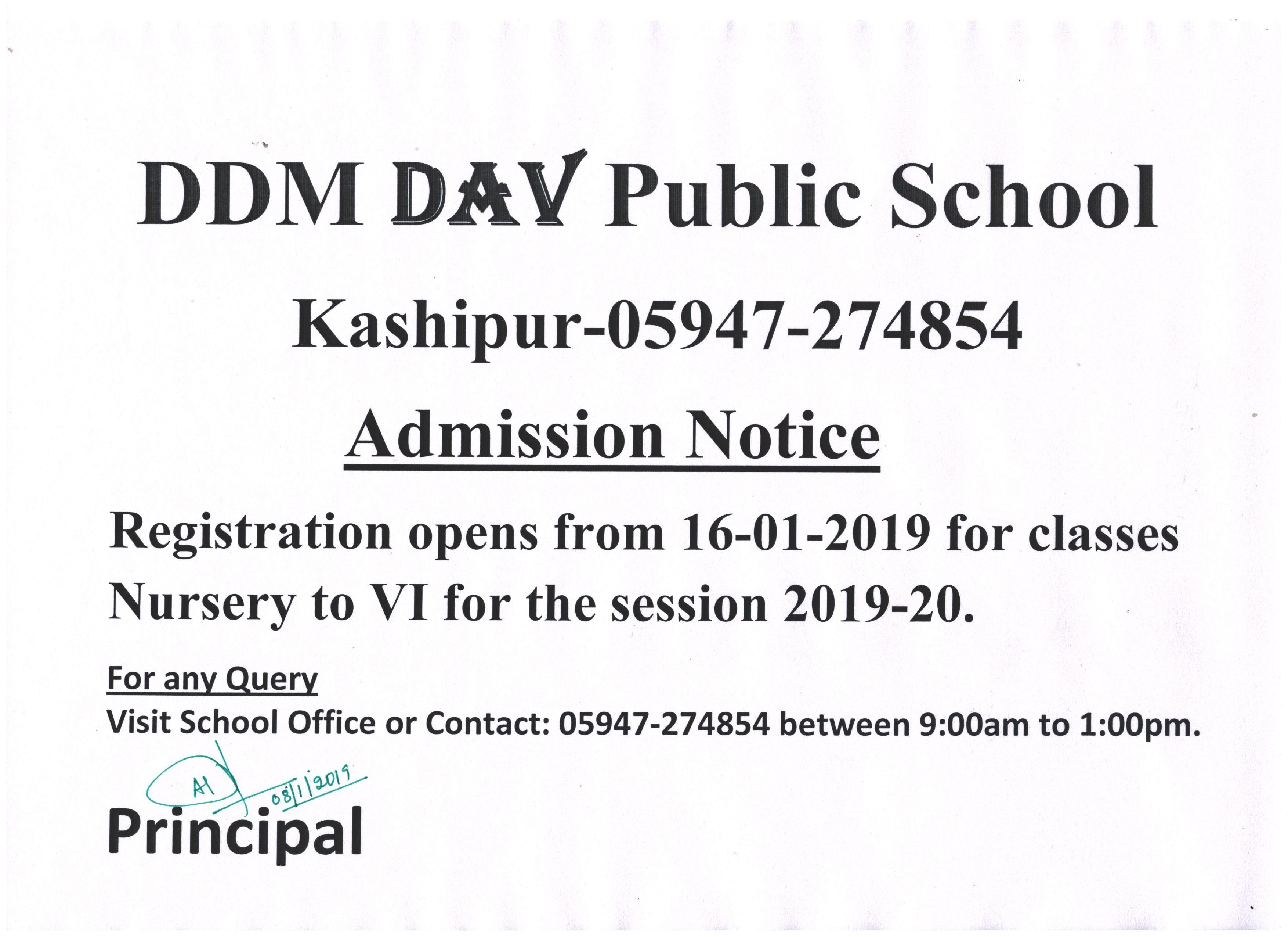 DDM DAV PUBLIC SCHOOL, KASHIPUR